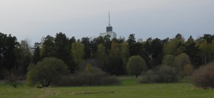kymlinge-science-tower